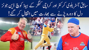Australian cricketer Dean Jones died at ...