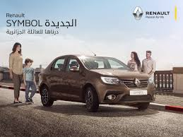 renault symbol 2018. exellent renault renault symbol millenium front three quarters to renault symbol 2018