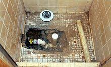 shower images. Shower Repair Showing Drain Piping With Trap Images