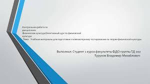 Учебные материалы для подготовки к компьютерному тестированию по  Контрольная работа по дисциплине