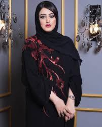 Salma Designer Abaya House London Pinned By Muskajahan Abaya Khaleeji Style Abaya