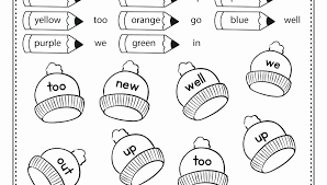 Free Color Word Worksheets Free Printable Sight Word Coloring Pages