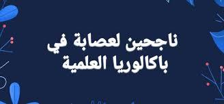 """Résultat de recherche d'images pour """"صور مبنى ولاية لعصابة"""""""