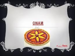 an essay on onam in english language  an essay on onam in english language