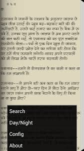 essay on corruption in hindi in words custom writing at  essay on importance of dom in hindi language essay and cover letter pixen essay on the importance of doordarshan in hindi