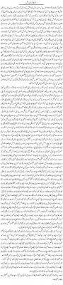 an essay on terrorism pin by amir manzoor on kasam terrorism essay pakistan essay topics