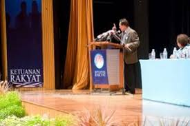 English Essay        Good Governance   Emergency Management Study Online Point national unity essay in urdu