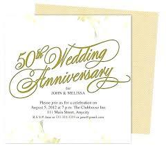 anniversary party invitations free printable printable wedding anniversary invitations wedding anniversary invitation rustic printable party paper