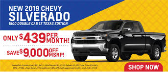 All American Chevrolet of Odessa: Serving Midland, Andrews & Pecos