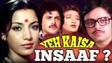 Shabana Azmi Yeh Kaisa Insaf? Movie