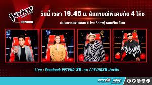 PPTV HD 36 a Twitter: