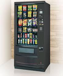 Vending Machines For Sale Gold Coast Enchanting Snack Vending Gold Coast Cold Drink Vending Gold Coast Kellycovending
