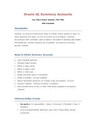 Oracle Gl Summary Accounts