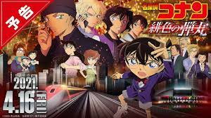 Movie Thám Tử Lừng Danh Conan: Viên Đạn Đỏ sẽ được phát hành đồng thời ở 22  quốc gia và vùng lãnh thổ - BlogAnChoi