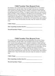 all about kids child care center vacation request form
