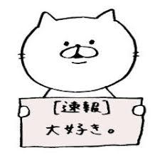 ゆるいかわいいlineスタンプ厳選top10 Naver まとめ