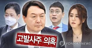 與 '尹장모 대응문건' 의혹 공세…가족비리 변호 흥신소 검찰 | 연합뉴스