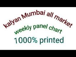 Kalyan Mumbai All Market Weekly Panel Chart 100 Pass Hoga