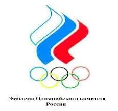 Курсовая работа Олимпийские игры ru