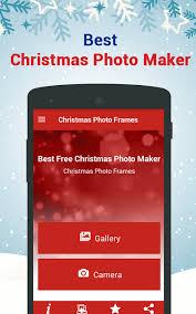 happy new year 2018 christmas photo frames 1 0 screenshot 10