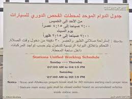 car insurance companies in jeddah saudi arabia raipurnews
