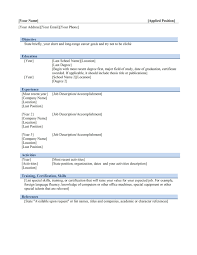 Word Sample Resume Free Basic Resume Templates Microsoft Word Sample Resume Cover 7