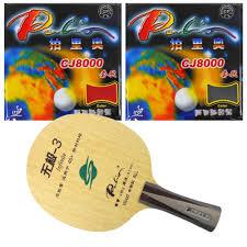 New Blue version <b>61second Lightning DS</b> Pro. Table Tennis Rubber ...