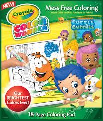 crayola bubble guppies color wonder refill book toys