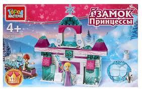 <b>Конструктор ГОРОД МАСТЕРОВ</b> Принцессы 2070 <b>Замок</b> ...