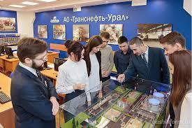 АО Транснефть Урал оборудовало две лаборатории в Уфимском  АО Транснефть Урал оборудовало две лаборатории в Уфимском государственном нефтяном техническом университете