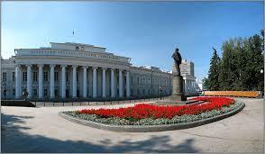 Заказать курсовую для Курсовые дипломные по автоматизации  Заказать курсовую для КФУ в Казани контрольную дипломную реферат