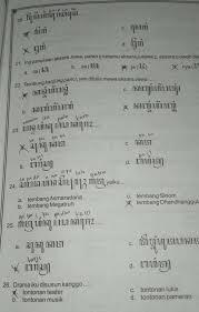 Materi bahasa jawa kelas 10 kurikulum 2013 revisi sekolah kunci jawaban bali ilmusosial id. Jawaban Buku Paket Bahasa Jawa Kelas 9 Uji Kompetensi 3 Halaman 50 51 Semester 1 Brainly Co Id