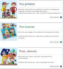 4 de agosto del 2016. Juegos En Frances Para Ninos Online Mosalingua