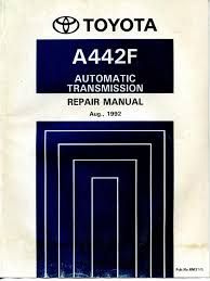 Toyota 2c engine repair manual free download - qt-haiku.ru