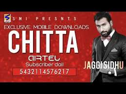 jaggi sidhu chitta hd audio with caller tune codes brand new punjabi song 2016