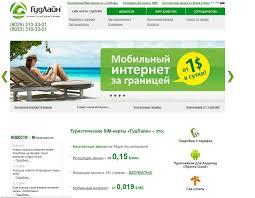 Курсы веб программирования в Минске обучение php sql с нуля  Нажмите чтобы открыть Нажмите чтобы открыть