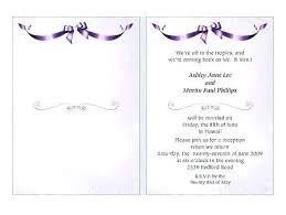 cards templates farewell party invitation cards templates farewell invitation card