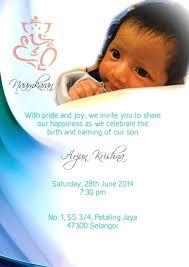 baby naming invitation message luxury amazing ceremony es wallpaper site na baby naming ceremony invitation wording