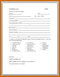 Application Sample For Internship 7 Internship Application Sample Lease Template