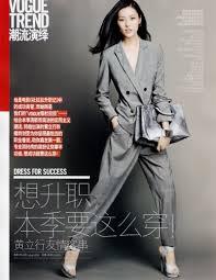 liu wen by yuan gui mei in dress for success business women dress for success vogue nippon 2010 the dress for success vogue nippon 2010 sp shows off a series of retro modern workwear