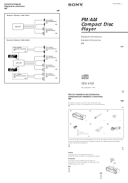 sony cdx gtw wiring diagram schematics and wiring diagrams sony cdx gt24w wiring diagram xplod color code
