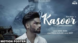 Punjabi Poster Design Latest Punjabi Song Kasoor Motion Poster Sung By Sohil Khan