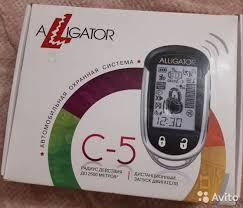 <b>Автосигнализация</b> с автозапуском <b>Alligator C5</b> купить в ...