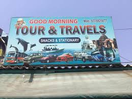good morning tour and travels photos puri travel agents
