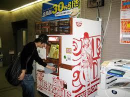 Buy Ramen Vending Machine Inspiration Freedom Nissin Cup Noodles Vending Machine Halcyon Realms Art