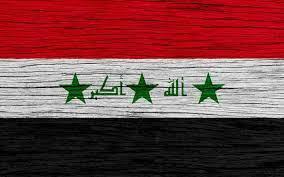أين تقع العراق : موقع العراق من قارة اسيا : تقع العراق في قاره