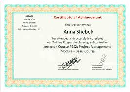 Студенты получили заслуженные сертификаты по управлению проектами  Руководитель магистерской программы Валерий Аньшин лично поздравил студентов и вручил им заслуженные сертификаты В своем поздравлении он пожелал студентам