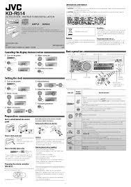 jvc wiring diagram car stereo ewiring jvc kd s29 wiring car speakers audio system