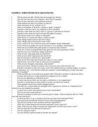 sample job interview questions  hashdoc sample job interview questions