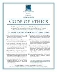 business ethics essay essays on police ethics nirop org essay   business 16 ethics essay essays on police ethics nirop org 16 ethics essay